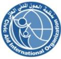 منظمة العون المدني العالمي
