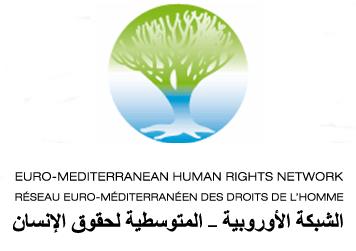 الشبكة الاورومتوسطية لحقوق الإنسان