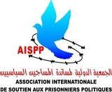 الجمعية الدولية لمساندة المساجين السياسيين