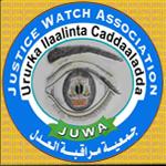 جمعية مراقبة العدل