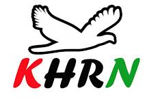 مركز اخبار حقوق الانسان فى الكويت