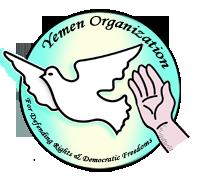 منظمة يمن للدفاع عن الحقوق والحريات الديمقراطية