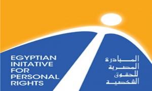 المبادرة-المصرية
