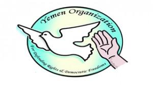منظمة اليمن