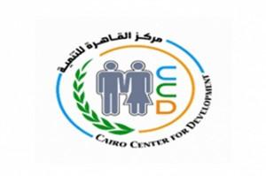 مركز-القاهرة-للتنمية