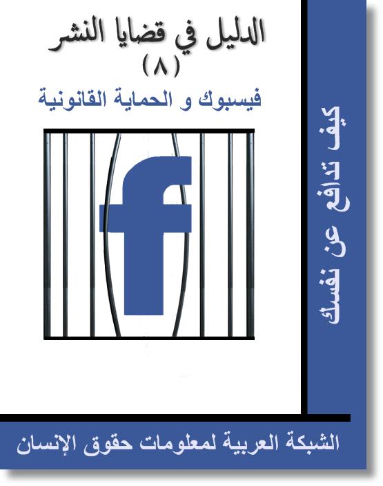 1.6 facebook