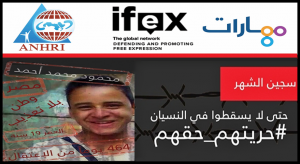 CNN 25 Egypt(3)