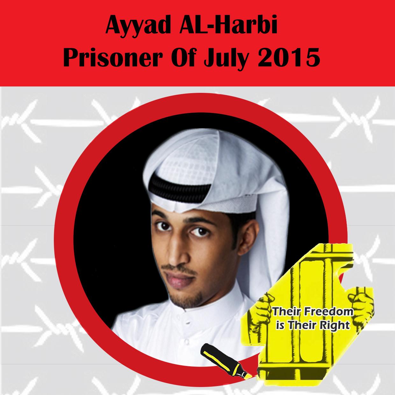 Ayyad al-Harbi