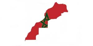 المغرب/ الأمن يُفرق فعالية لحزب النهج الديمقراطي تدعو لمقاطعة الانتخابات في مخالفة صريحة للحق في حرية التعبير والتجمع السلمي