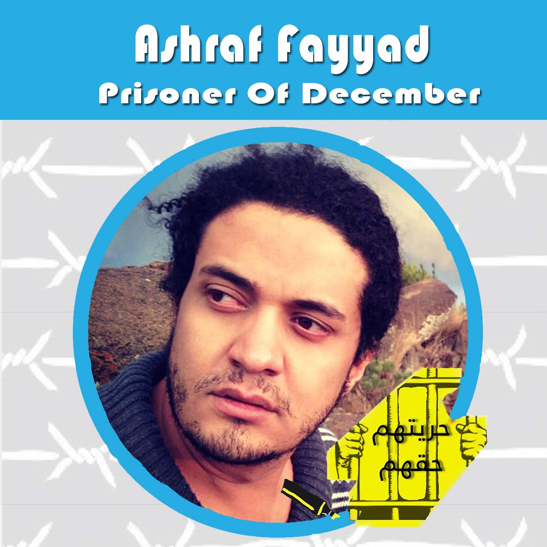 Asharf Fayyad