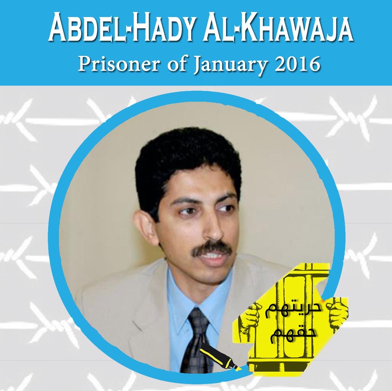 Abdel-Hady Al-Khawaja