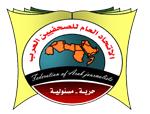 """""""الصحفيين العرب"""" يدين اختطاف جماعة الحوثي الصحفي اليمنى طاهر حزام"""