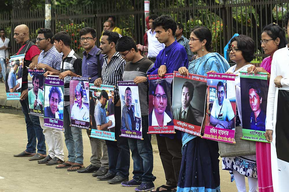 afp-bangladesh-bloggers