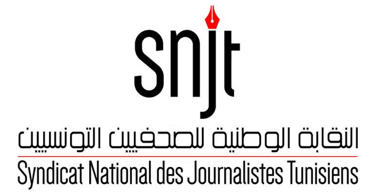 logosnjt-4-768x400